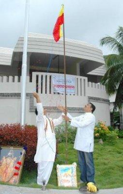 Karnataka Rayothsava